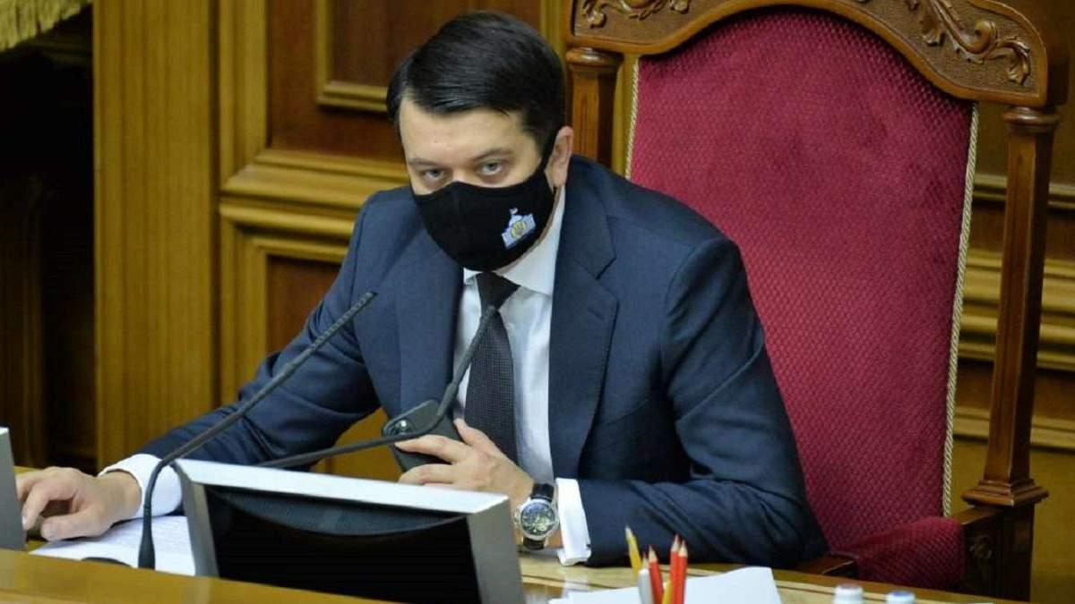 Голова Ради Дмитро Разумков захворів на коронавірус: що відомо