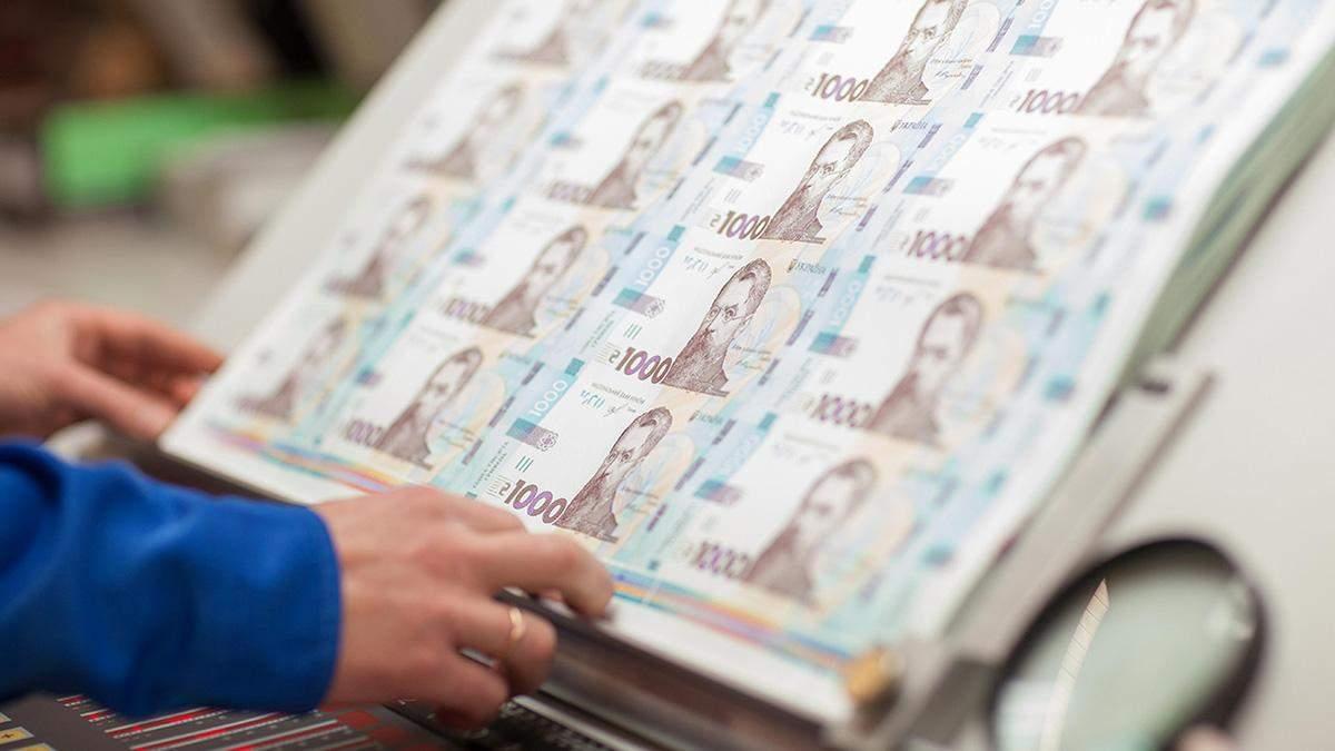 Друк грошей зробить ще українців біднішими, – Гетманцев