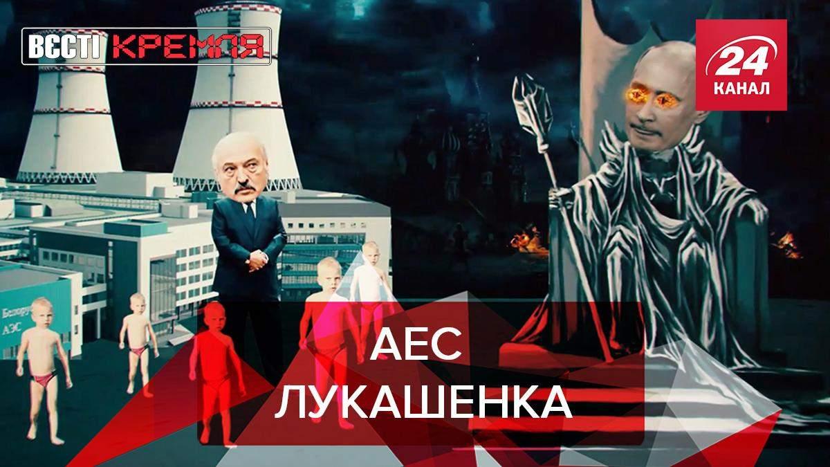 Вести Кремля: Ядер Лукашенко - OFF. деревья Бердымухамедова