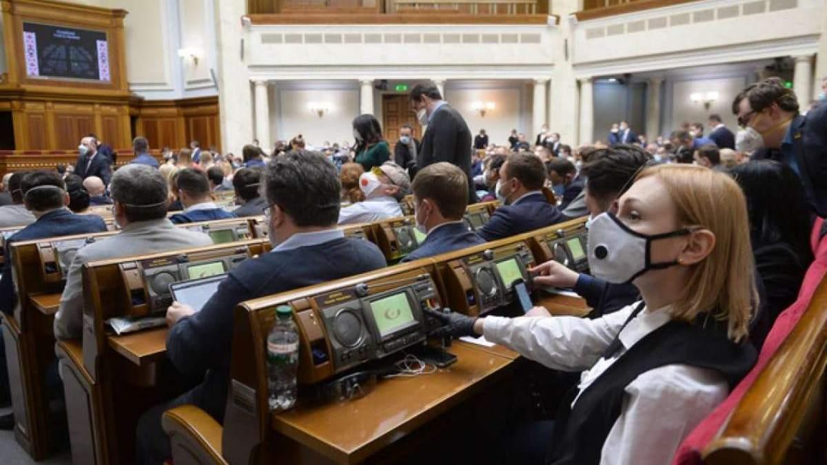 В Верховной Раде за время пандемии COVID-19 заразились 75 депутатов