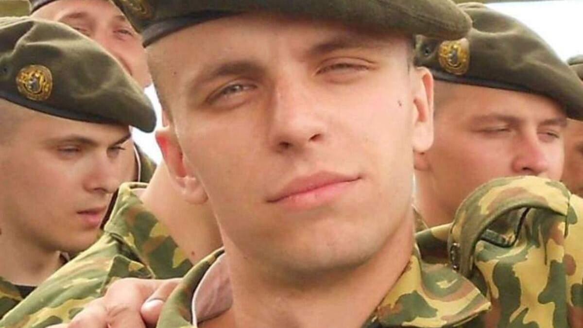 Помер Роман Бондаренко 12.11.2020, якого побили невідомі у Мінську