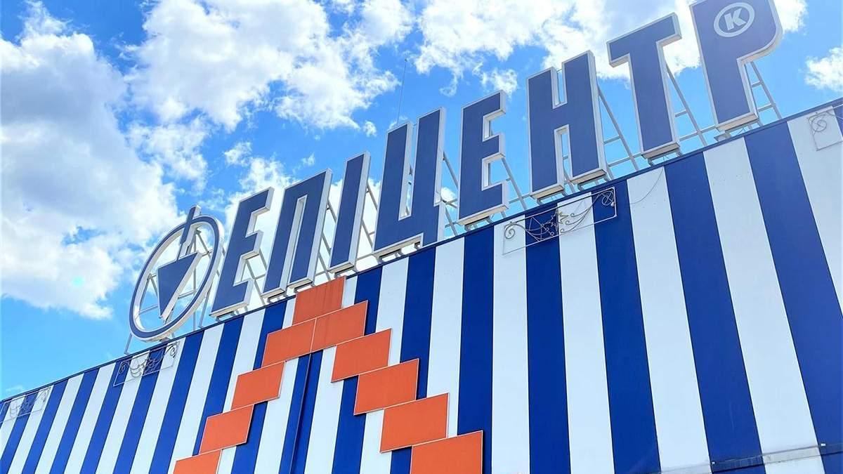 МВС контролюватиме дотримання карантину в Епіцентрі, – Геращенко