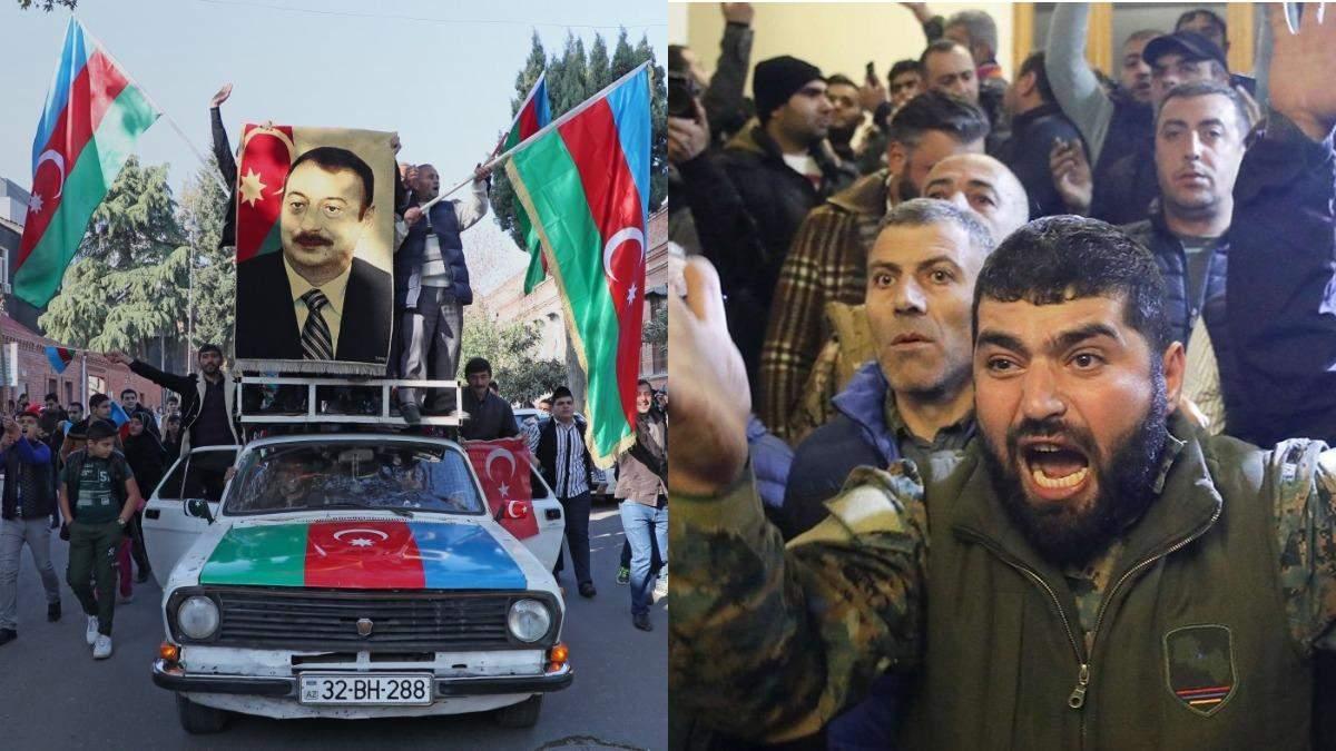 Конфлікт в Нагірному Карабасі: Азербайджан святкує, Вірменія протестує