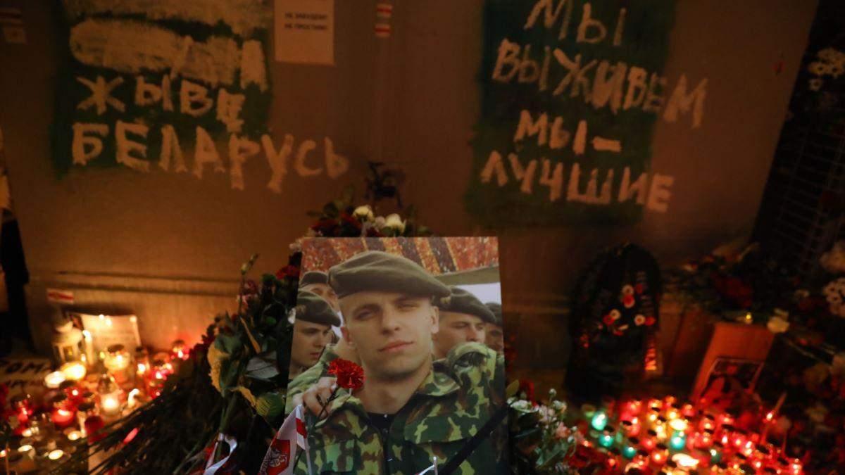 Слідком Білорусі переконує, що загиблий від побоїв Бондаренко був п'яним
