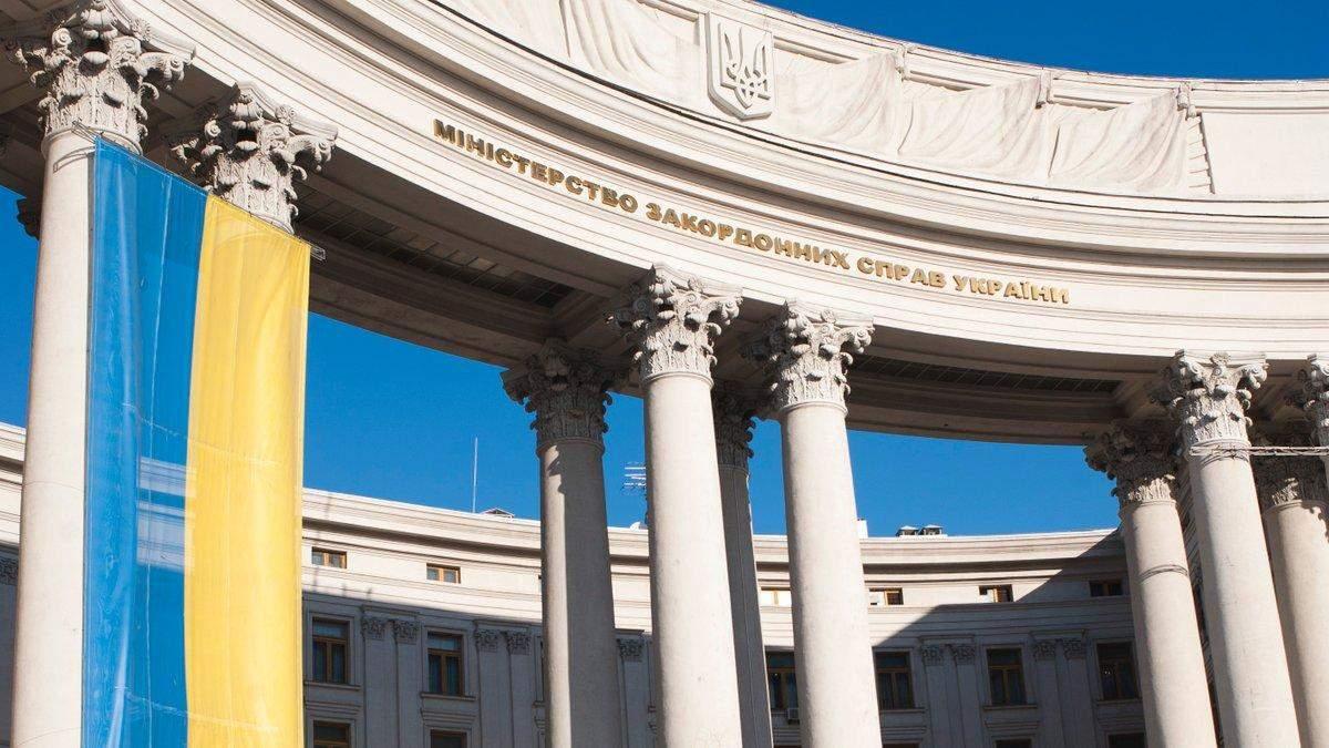 В МИД рассказали о последствиях недавнего решения Гааги на рассмотрение дела о захвате украинских моряков на Азове