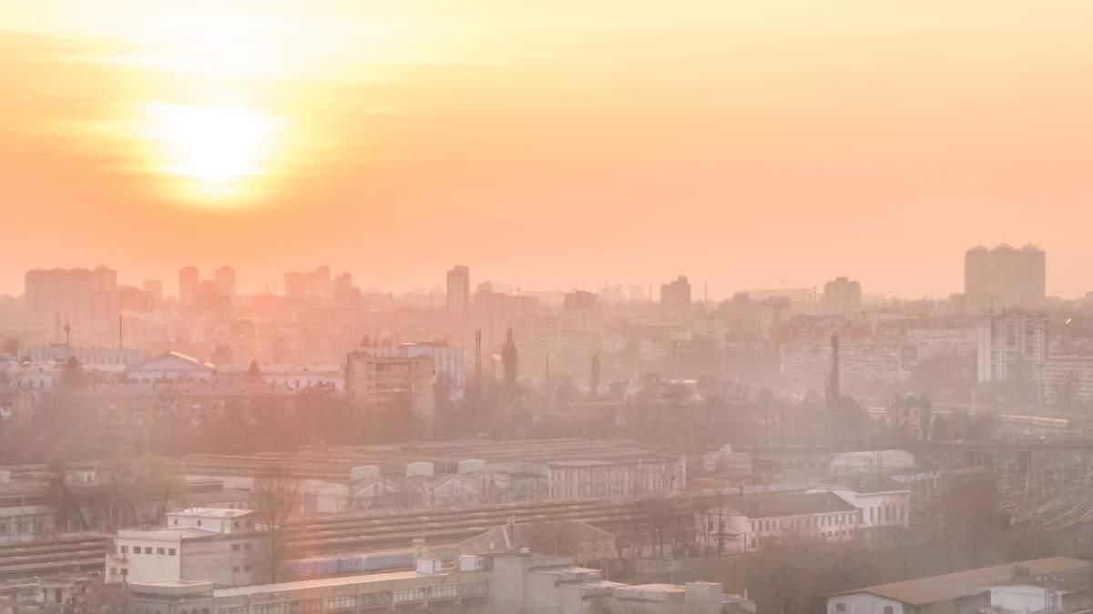 В Киеве 14 ноября 2020 опасный уровень загрязнения воздуха