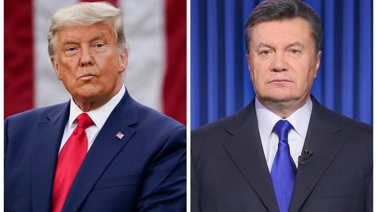 Чому Трамп перетворюється в Януковича – Чесна політика, Лещенко