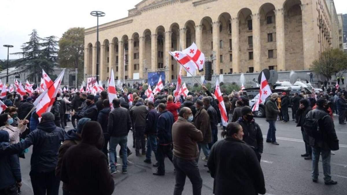 Акция протеста у парламента в Грузии 14.11.2020 - видео