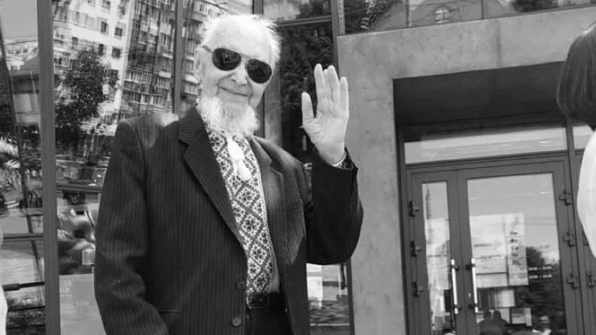 Умер Вадим Березовский - профессор медицины, отец Богомолец