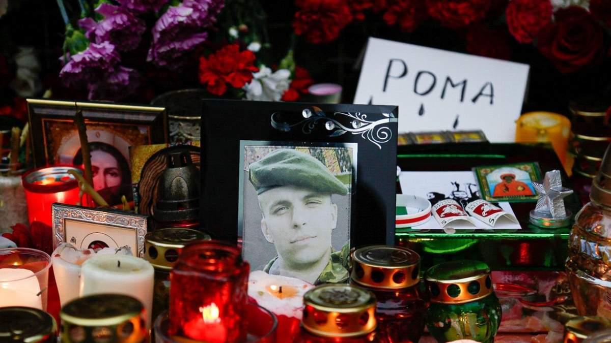 Романа Бондаренко убили силовики белорусского диктатора