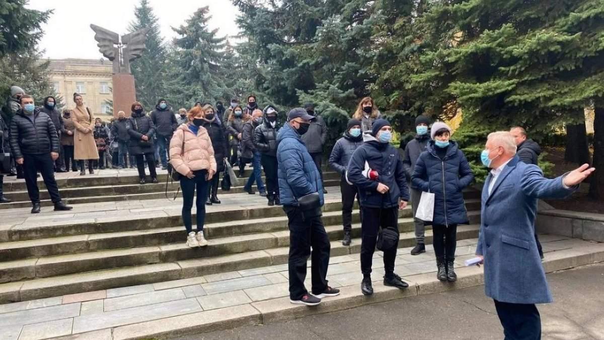 Протести проти карантину по Україні 16.11.2020 – фото, відео
