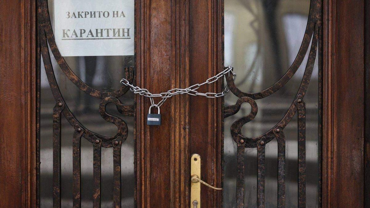 Нужен ли в Украине карантин выходного дня: мнение граждан