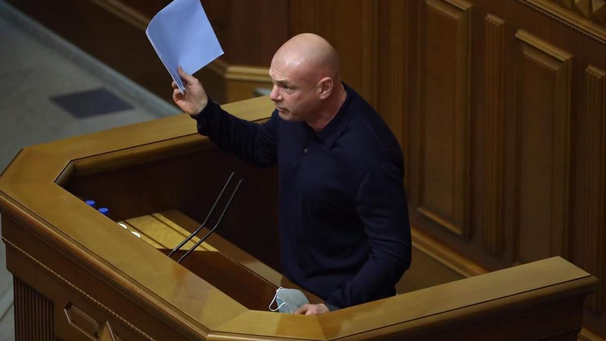 """""""За майбутнє"""" требует отставки Гетманцева из-за введения РРО"""