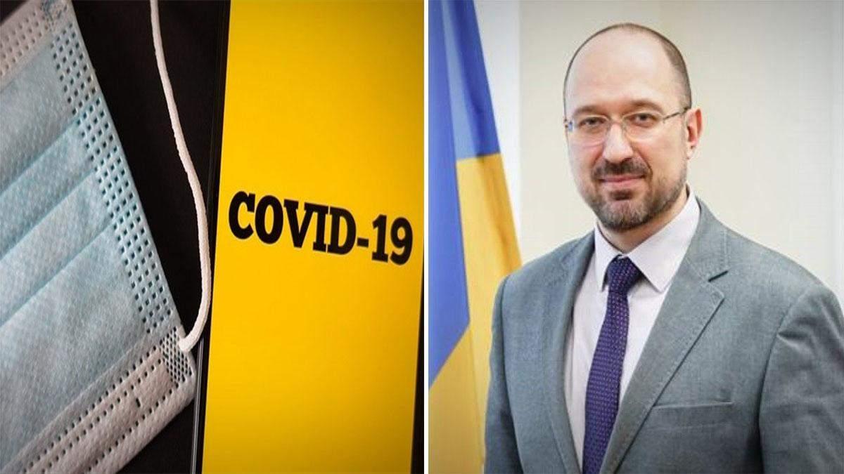 Новости Украины 17 ноября 2020: новости мира