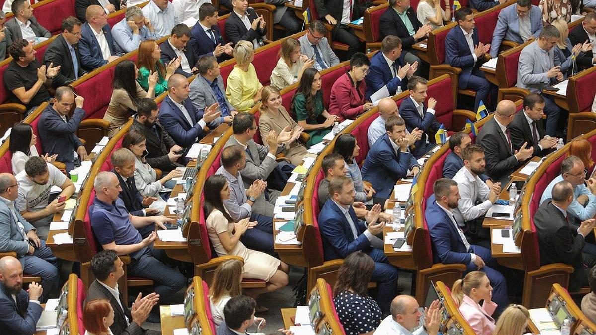 Рада может собраться на внеочередное заседание по КСУ: условия