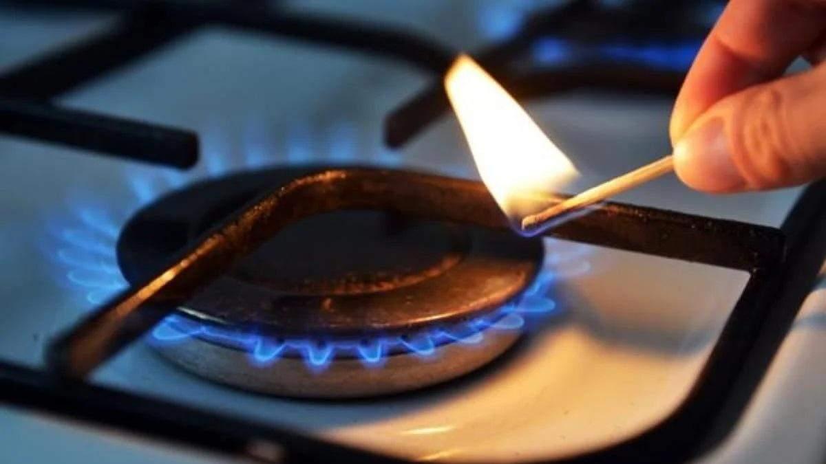 Природний газ