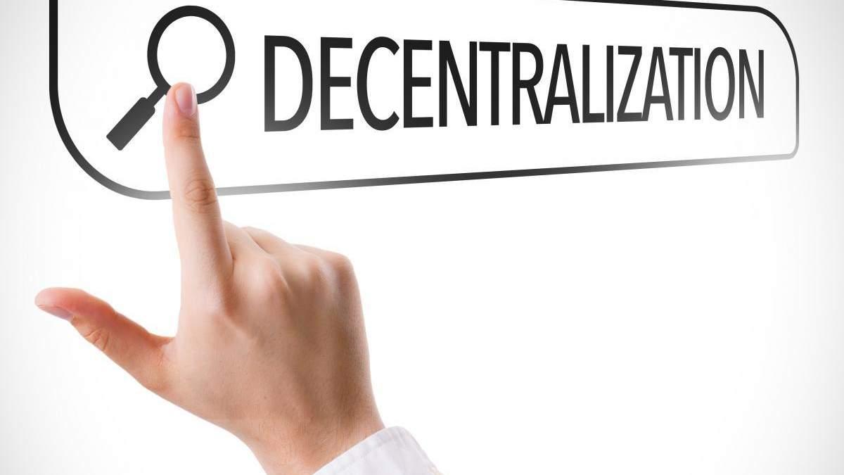 В Слуге народа ответили, когда завершат реформу децентрализации
