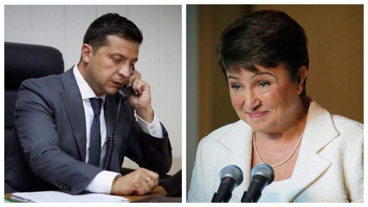 Зеленський поговорив із директоркою МВФ Георгієвою