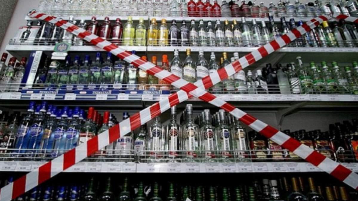 У Чернівцях вночі заборонили продавати алкоголь: деталі