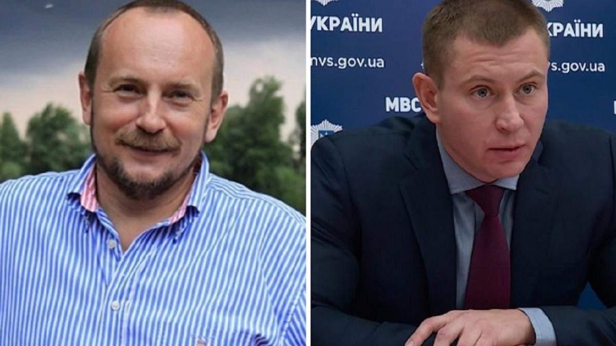 Новини України за 18 листопада 2020: новини світу