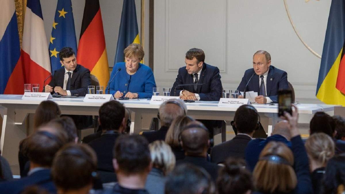 Чи буде зустріч нормандської четвірки у 2020 році: відповідь Франції