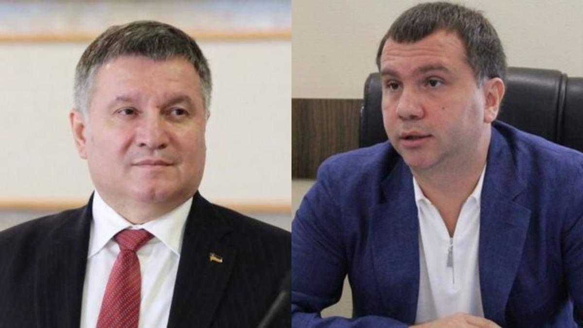 Как Арсен Аваков мог помочь Павлу Вовку, расследование