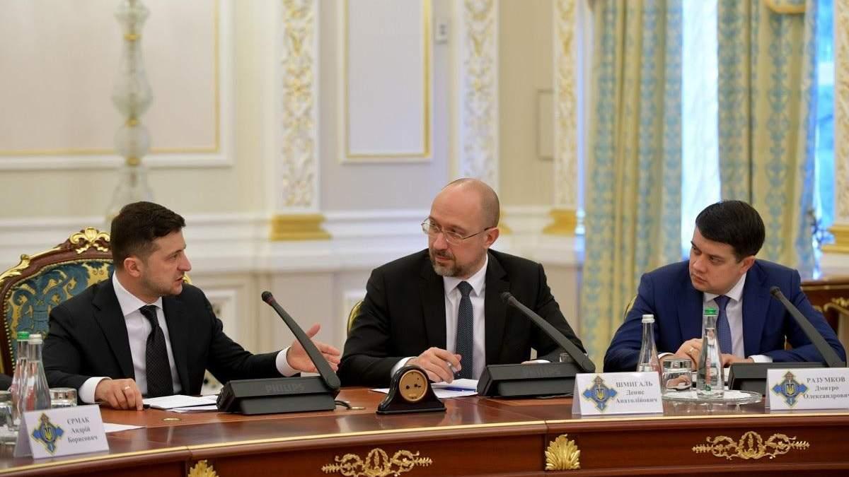 Кому з політиків довіряють українці у листопаді 2020