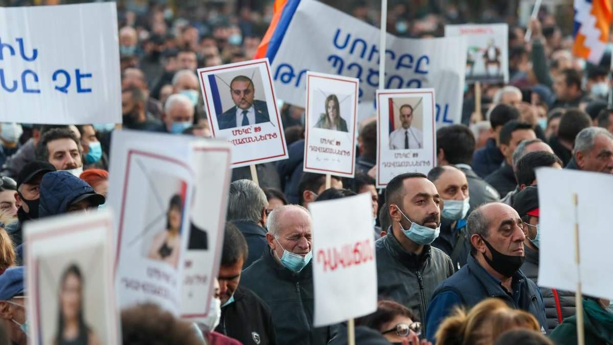 Протесты в Армении 16 ноября 2020: новости сегодня, фото, видео
