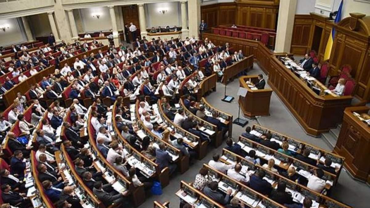 Проект бюджета-2021 до конца недели передадут в Верховную Раду