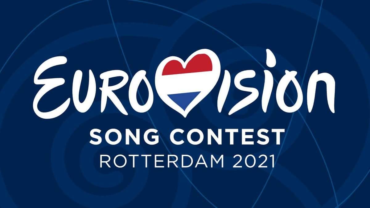 Евровидение-2021: что делать участникам, если не приедут в Роттердам