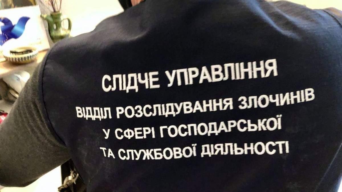 Реакція Міністерства культури на обшуки у Музеї Революції Гідності