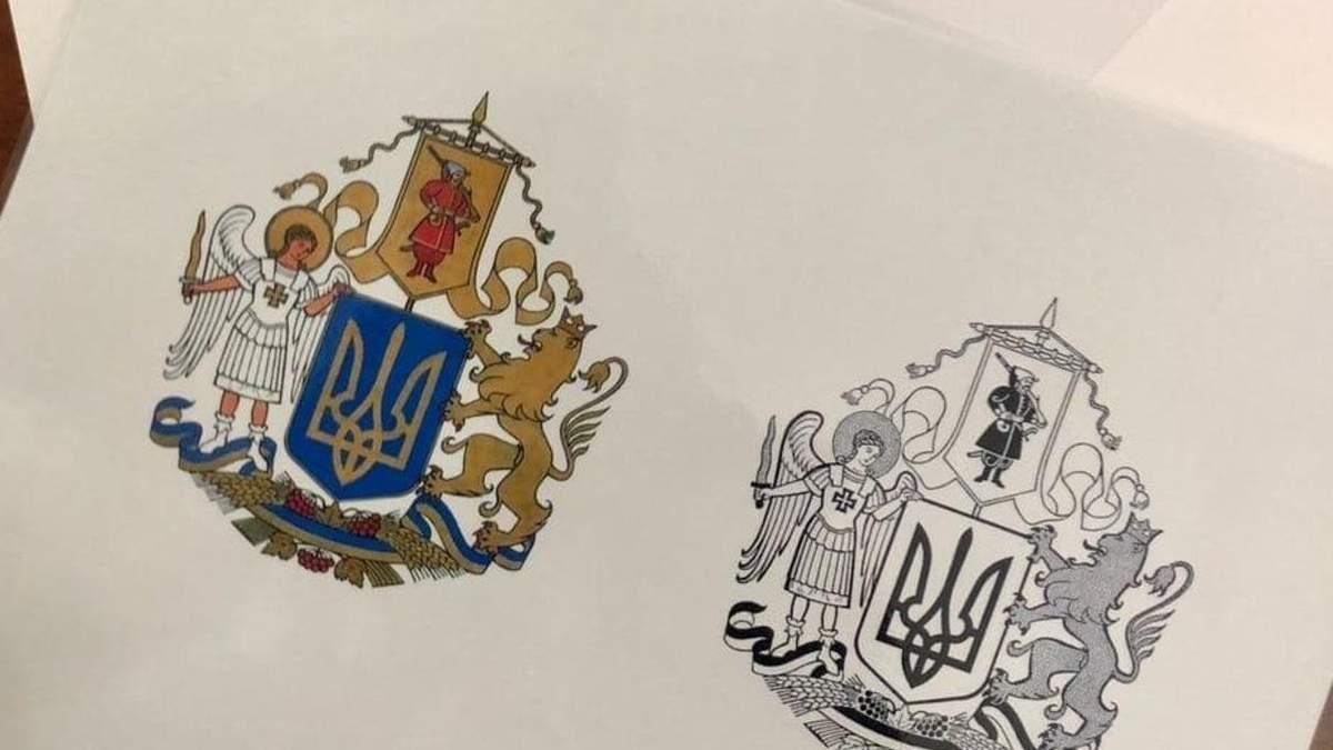 Обрали кращий ескіз великого Державного Герба України: фото