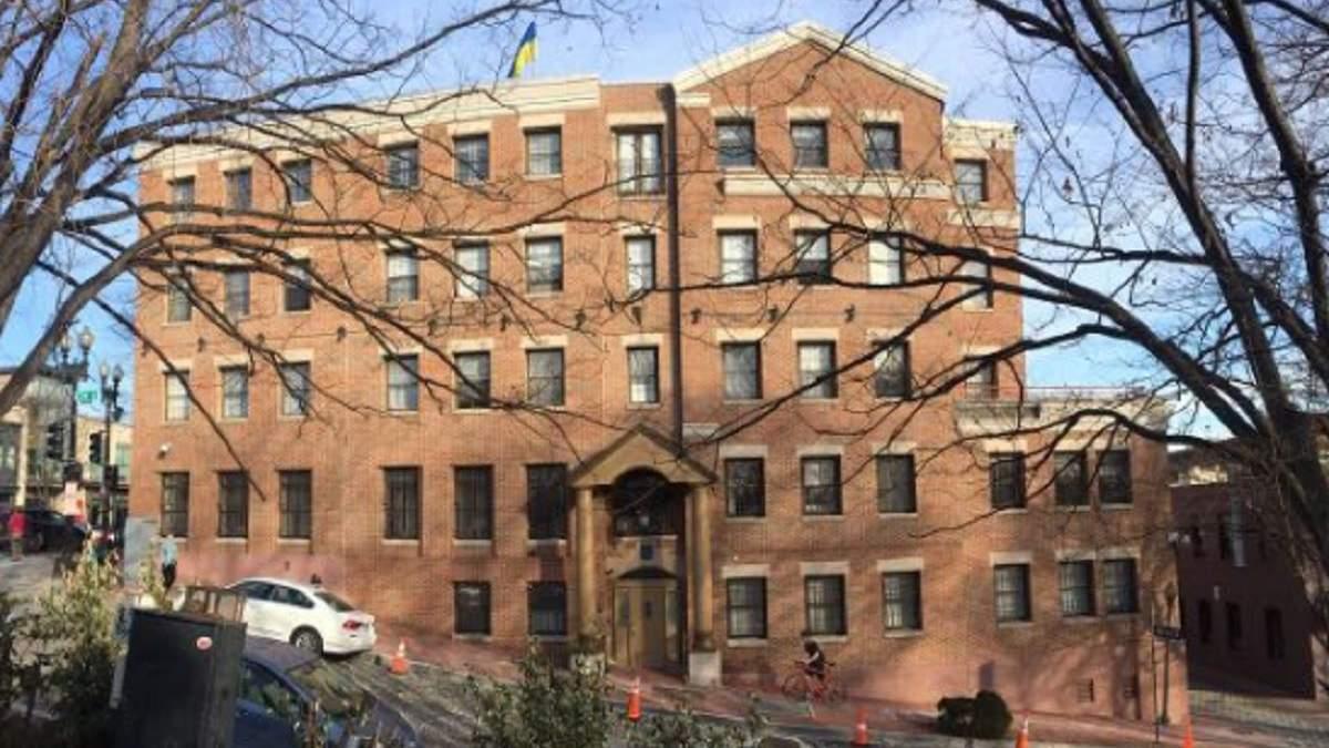 Оксана Маркарова может стать новым послом Украины в США, - СМИ