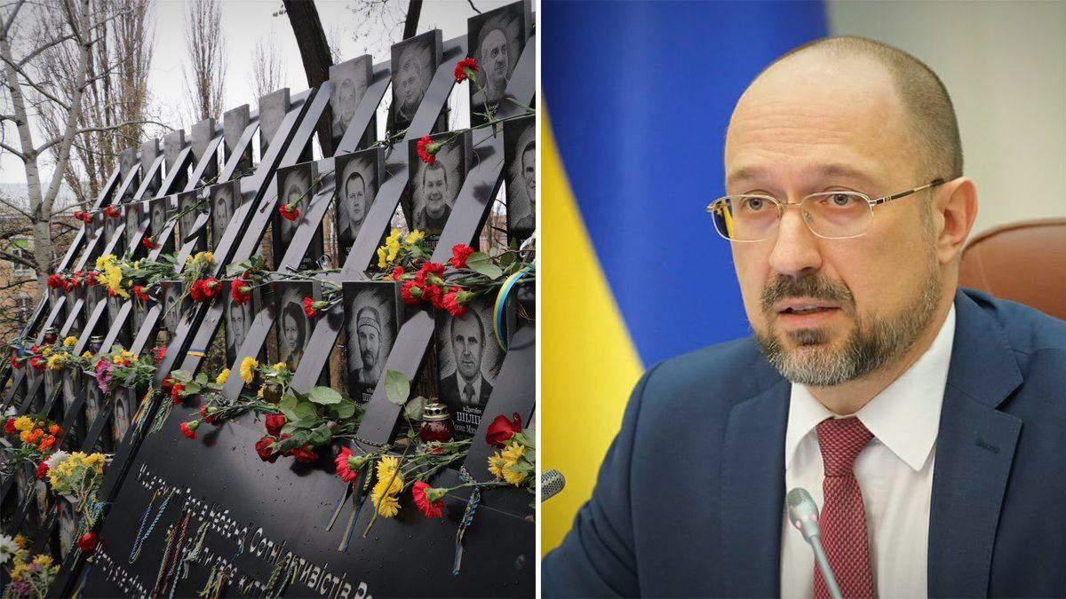 Новини України за 21 листопада 2020: новини світу