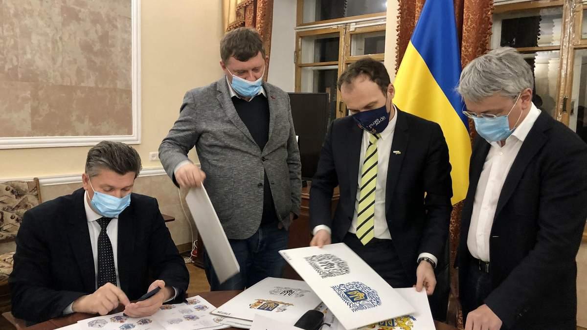 Шквал критики вокруг эскиза Государственного Герба: реакция экспертов