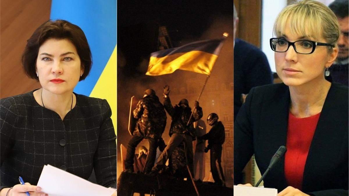 Новости Украины 20 ноября 2020: новости мира