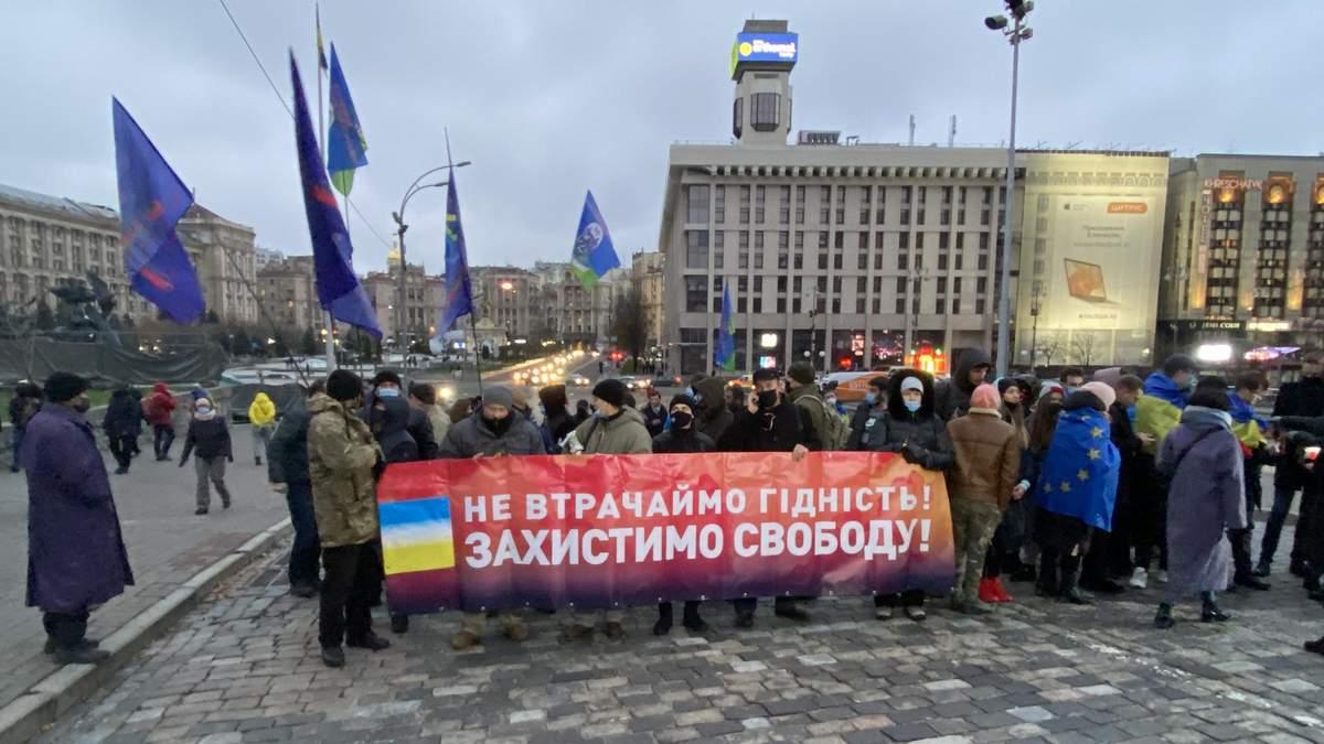 Марш и шествие ко Дню Достоинства 2020: города Украины – видео, фото