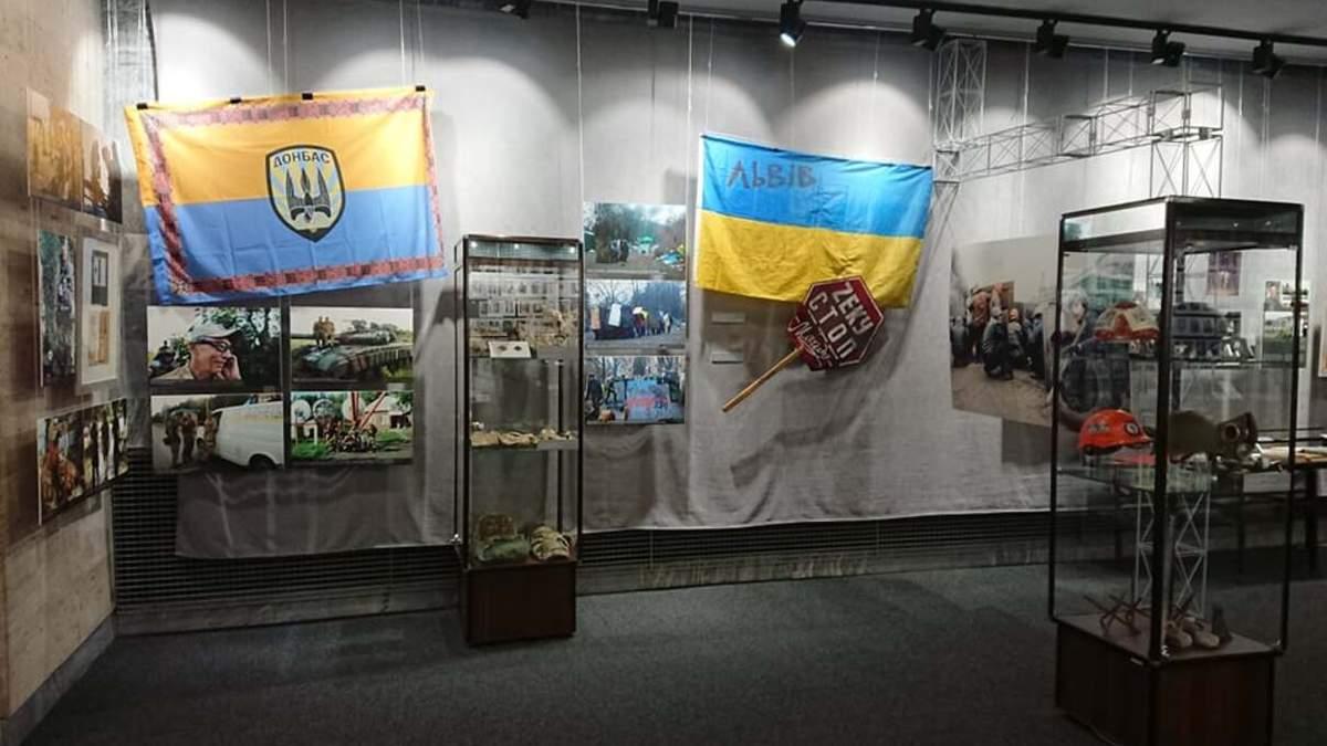 В Музее Революции Достоинства ответили на обвинения в хищении