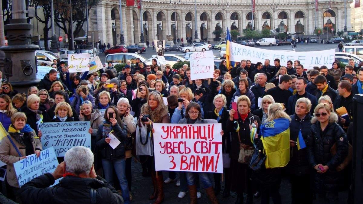 Українська діаспора в Італії у 2013