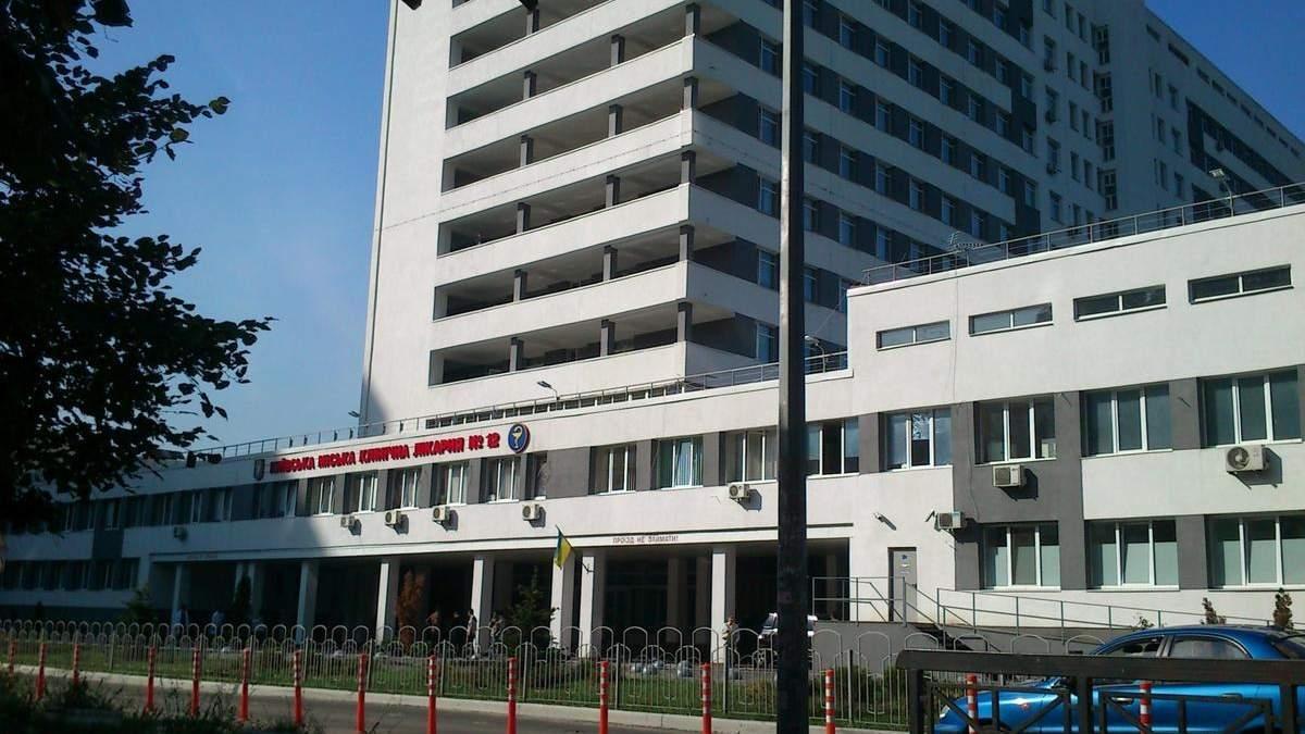 В киевской больнице повесилась женщина с COVID-19