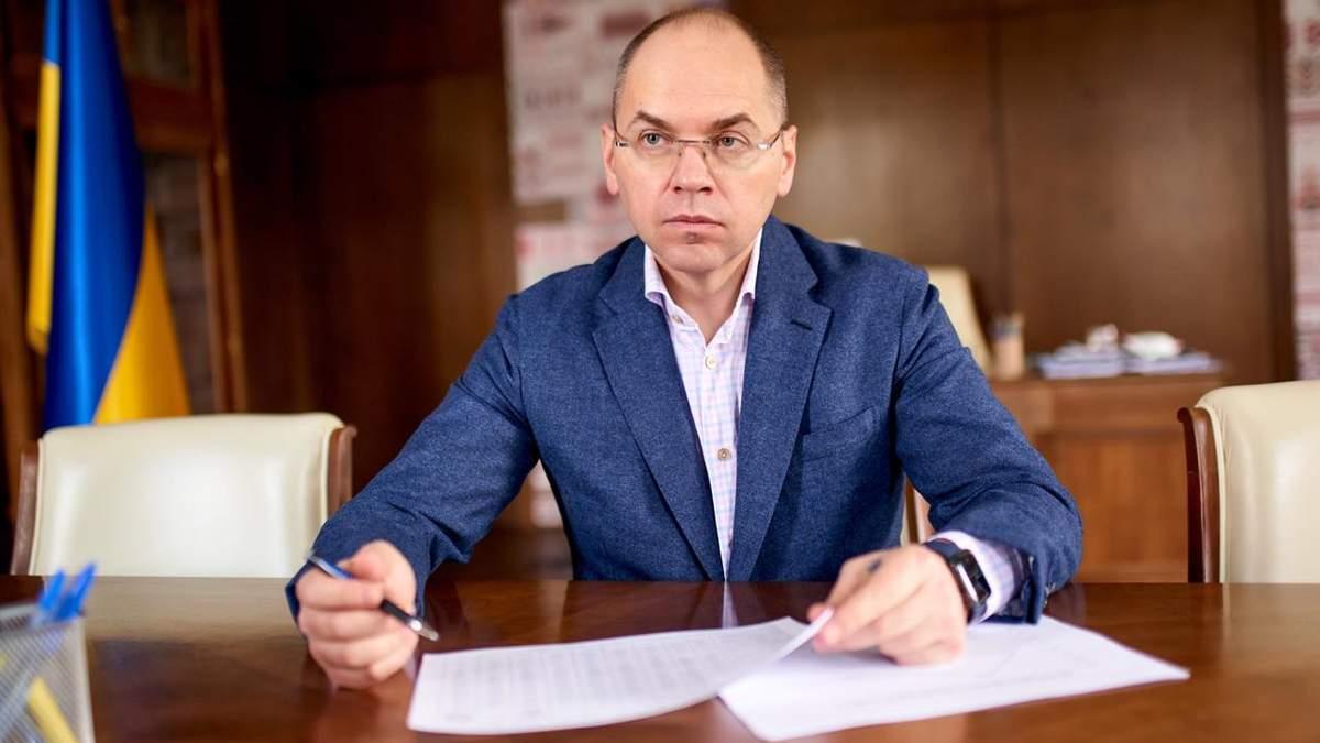 Якщо буде більше  30 тисяч хворих на добу, – Степанов про локдаун