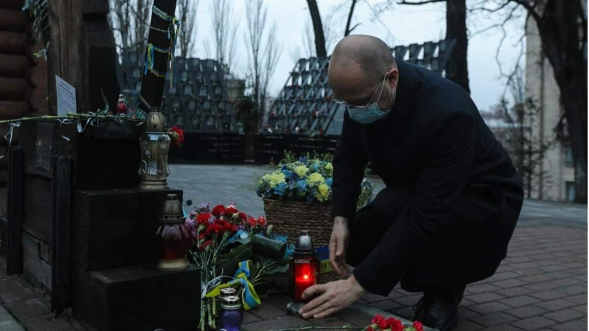День Гідності та Свободи: як політики вітають українців