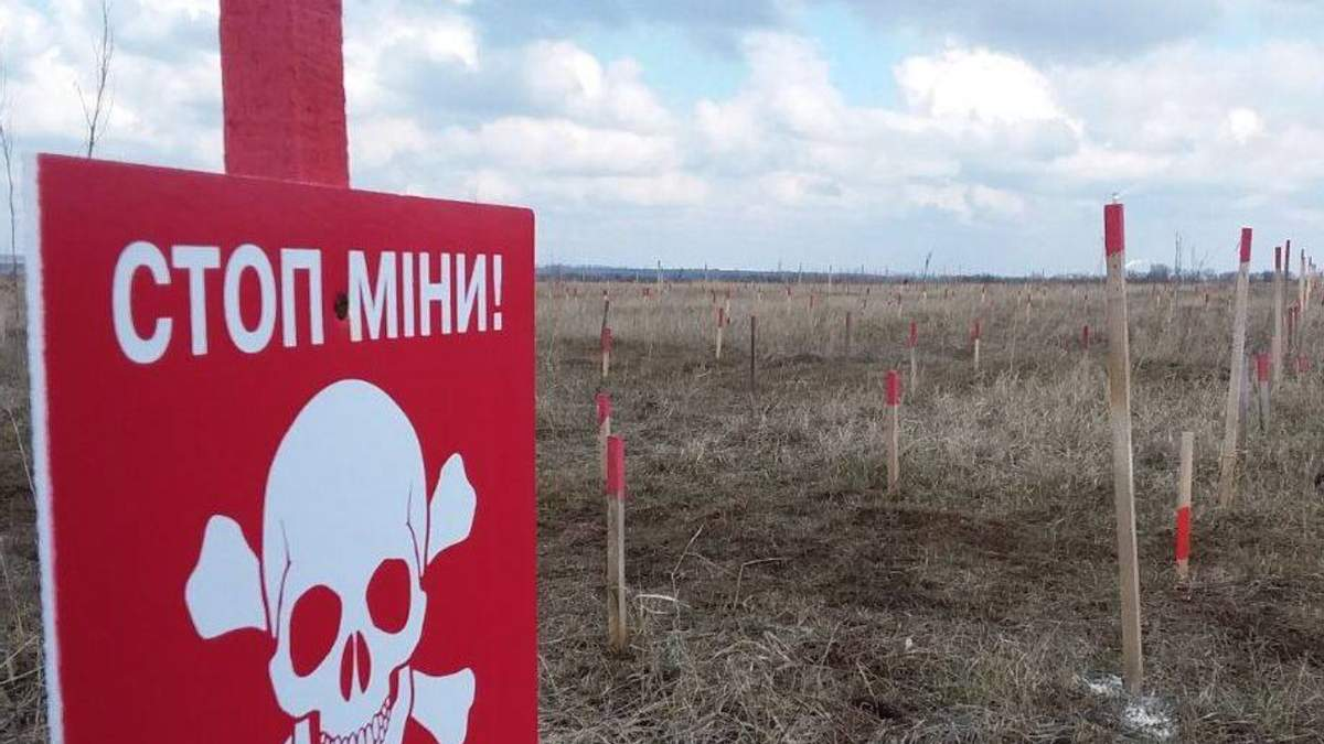 Русские подарки: как разминируют территорию Донбасса