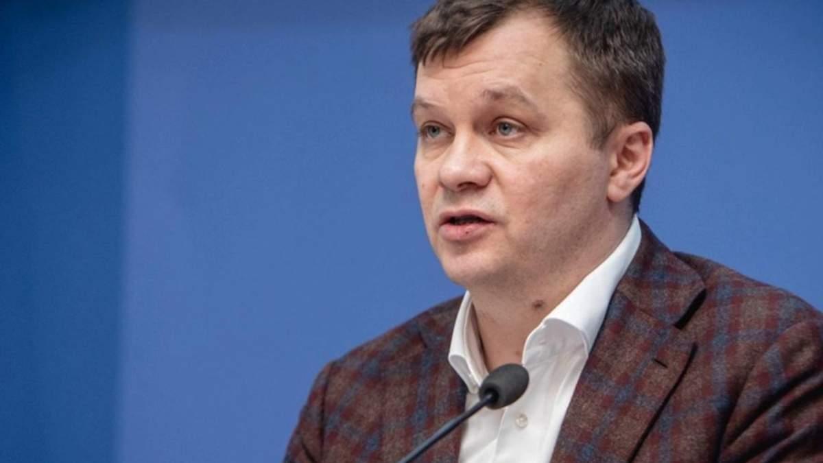 Тимофея Милованова назначили внештатным советником Андрея Ермака