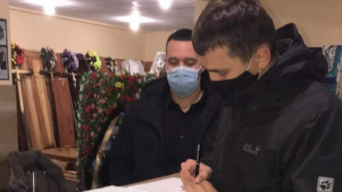 На Прикарпатті похоронне бюро оштрафували за роботу у вихідні