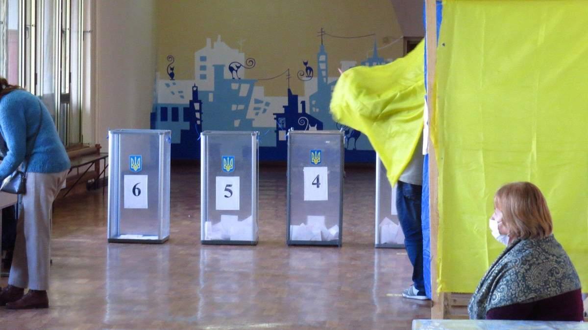 Підсумки місцевих виборів: кому найбільше довіряють українці
