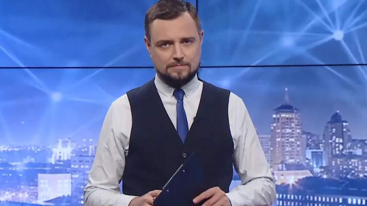 Pro Новости: в Украине выбрали местную власть. Жестокие задержания в Беларуси