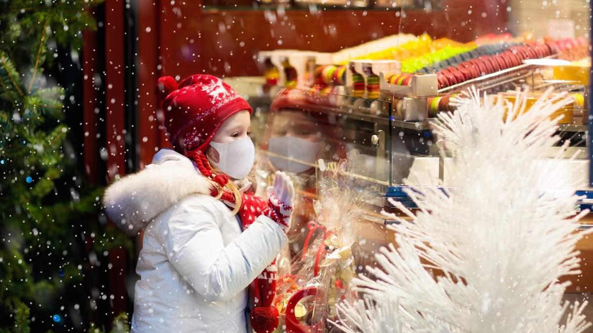 Локдаун на новорічні свята: глава Мінкульту Ткаченко за обмеження