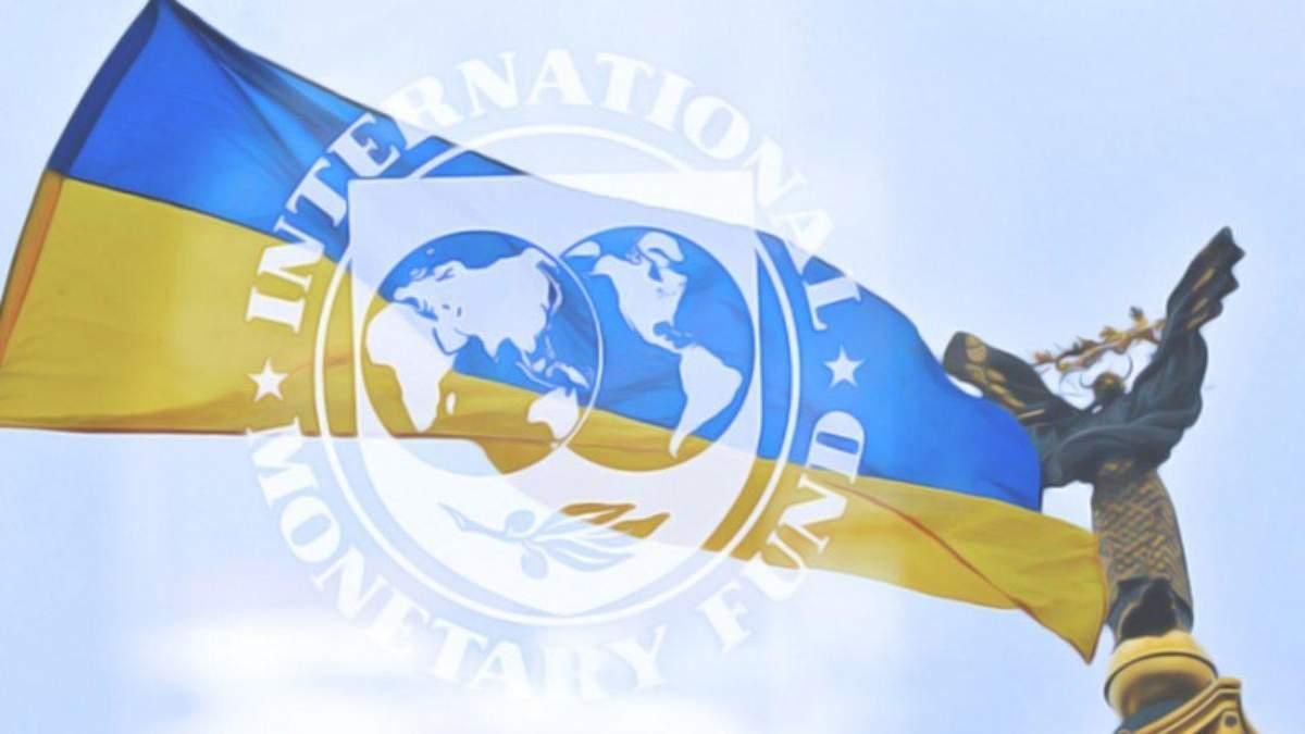 Як МВФ оцінює податкову політику України
