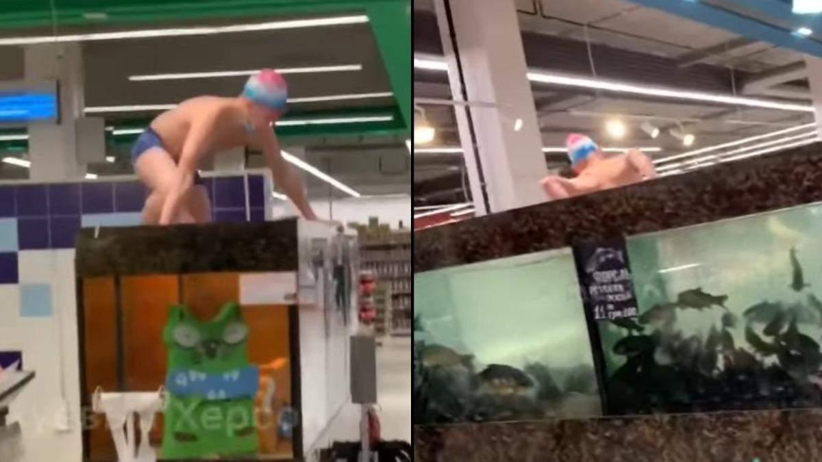 В херсонском Сильпо человек нырнул в аквариум с рыбой - видео